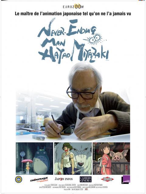 Never-Ending Man: Hayao Miyazaki + discussion avec F. Poupelin