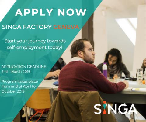 Les inscriptions à la SINGA Factory sont ouvertes!